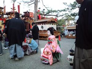 kabuki1-300x225