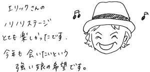 K6・hiroさん